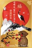 Tappninghälsningkort för den koreanska berömmen för nytt år royaltyfri illustrationer