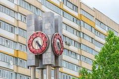 Tappningklockatorn i Bucharest nära den Obor marknaden Fotografering för Bildbyråer