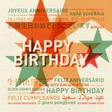Tappningkort för lycklig födelsedag från världen Royaltyfria Foton