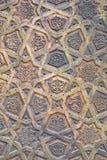 Tappningmetall arkivfoto