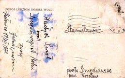 Tappningvykort med det handskrivna meddelandet Arkivbilder