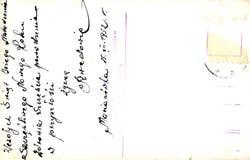 Tappningvykort med det handskrivna meddelandet Royaltyfria Foton