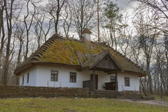 Taras Shevchenko chamber in Kaniv, Ukraine Royalty Free Stock Photography