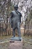Taras Shevchenko monument. Statue in Winnipeg City, Manitoba province, Canada. The photo was taken in November 2013 Stock Photos