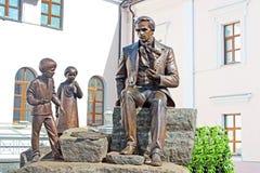 Taras Shevchenko monument, Vinnytsia Stock Photo