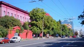 Taras Shevchenko National University of Kyiv aka KNU in Kiev, Ukraine, stock footage