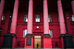 Taras Shevchenko National University of Kyiv Stock Photo