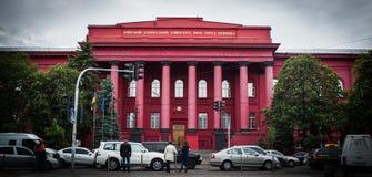 Taras Shevchenko National University of Kyiv Royalty Free Stock Photography