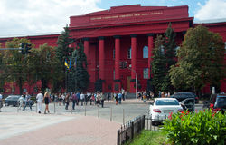 Taras Shevchenko National University of Kyiv Royalty Free Stock Photos