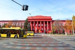 Taras Shevchenko National University of Kyiv, Ukraine Stock Photography