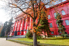 Taras Shevchenko National University of Kyiv, Ukraine Stock Images