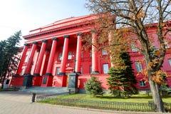 Taras Shevchenko National University of Kyiv, Ukraine Stock Photo