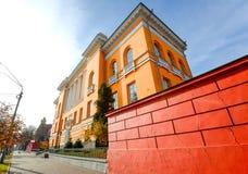 Taras Shevchenko National University of Kyiv, Ukraine Royalty Free Stock Photos