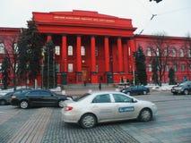Taras Shevchenko National University of Kyiv, winter 2017 Stock Images