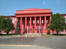 Taras Shevchenko University in Kiev royalty free stock photography