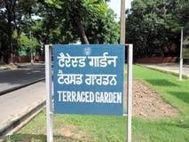Tarasowaty ogród Chandigarh, India obrazy stock