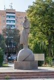 Taraz, Казахстан - 14-ое августа 2016: Памятник, который нужно полюбить Стоковое Фото
