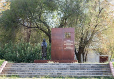 Taraz, il Kazakistan - 14 agosto 2016: Monumento a repre politico immagine stock