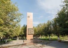 Taraz, Kasachstan - 14. August 2016: Denkmal von großem patriotischem Stockfotografie