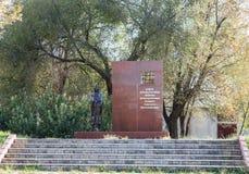Taraz, Kazajistán - 14 de agosto de 2016: Monumento al repre político Imagen de archivo