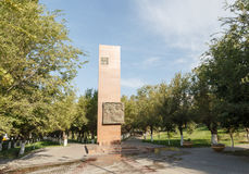 Taraz, Kazajistán - 14 de agosto de 2016: Monumento de gran patriótico fotografía de archivo
