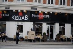 TARBOUSH KEBAB餐馆 免版税库存照片