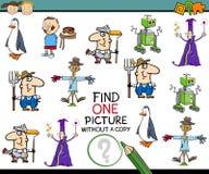 Tarea educativa para los preescolares Fotos de archivo