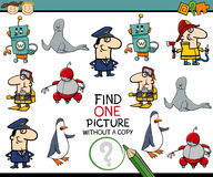 Tarefa educacional pré-escolar Imagem de Stock Royalty Free