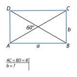 A tarefa encontrar os paralelogramos laterais curtos Fotos de Stock