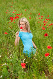 target4305_0_ bukiet kobieta Zdjęcie Stock