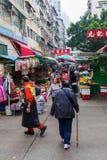 Targowa ulica w Kowloon, Hong Kong Zdjęcia Royalty Free