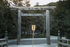 Tarii of Ise shrine Stock Photos