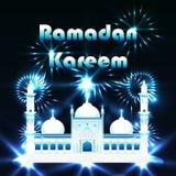 Tarjeta blanca RGB de Ramadan Kareem India Delhi Foto de archivo