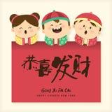 Tarjeta china del Año Nuevo ilustración del vector