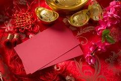 Tarjeta china del Año Nuevo Foto de archivo libre de regalías