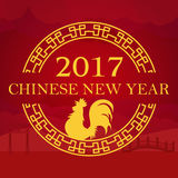 Tarjeta china del Año Nuevo Fotografía de archivo