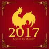 Tarjeta china del Año Nuevo Fotografía de archivo libre de regalías
