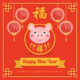 Tarjeta china del Año Nuevo Celebre el año de cerdo libre illustration