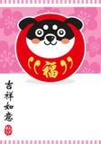 Tarjeta china del Año Nuevo celebre el año de perro stock de ilustración