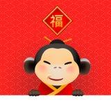 Tarjeta china del Año Nuevo con el mono por el año 2016 libre illustration