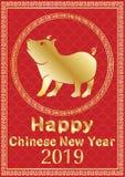 Tarjeta china feliz 2019 de la bandera del Año Nuevo stock de ilustración