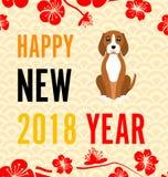 Tarjeta china feliz del Año Nuevo 2018 con el extracto del perro del oro en perro chino del medio de la palabra del fondo rojo Fotografía de archivo libre de regalías