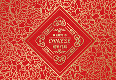 Tarjeta china feliz del Año Nuevo con el marco chino del diamante del oro en la línea abstracta diseño de la flor del vector del  stock de ilustración