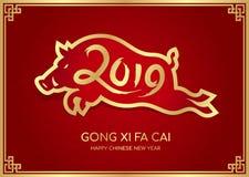 Tarjeta china feliz del Año Nuevo con el número de la tinta del oro 2019 de año en diseño del vector de la muestra del zodiaco de ilustración del vector