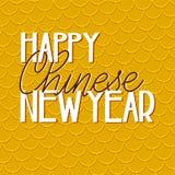 Tarjeta china feliz del Año Nuevo en estilo oriental Imagen de archivo libre de regalías