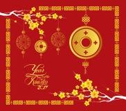 Tarjeta china feliz del Año Nuevo 2017, moneda de oro