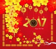 Tarjeta china feliz del Año Nuevo 2017, reloj del oro