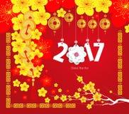 Tarjeta china feliz del Año Nuevo 2017, año del gallo Fotografía de archivo