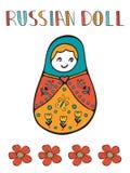 Tarjeta colorida con la muñeca rusa linda Imagenes de archivo