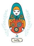 Tarjeta colorida con la muñeca rusa linda Imagen de archivo libre de regalías